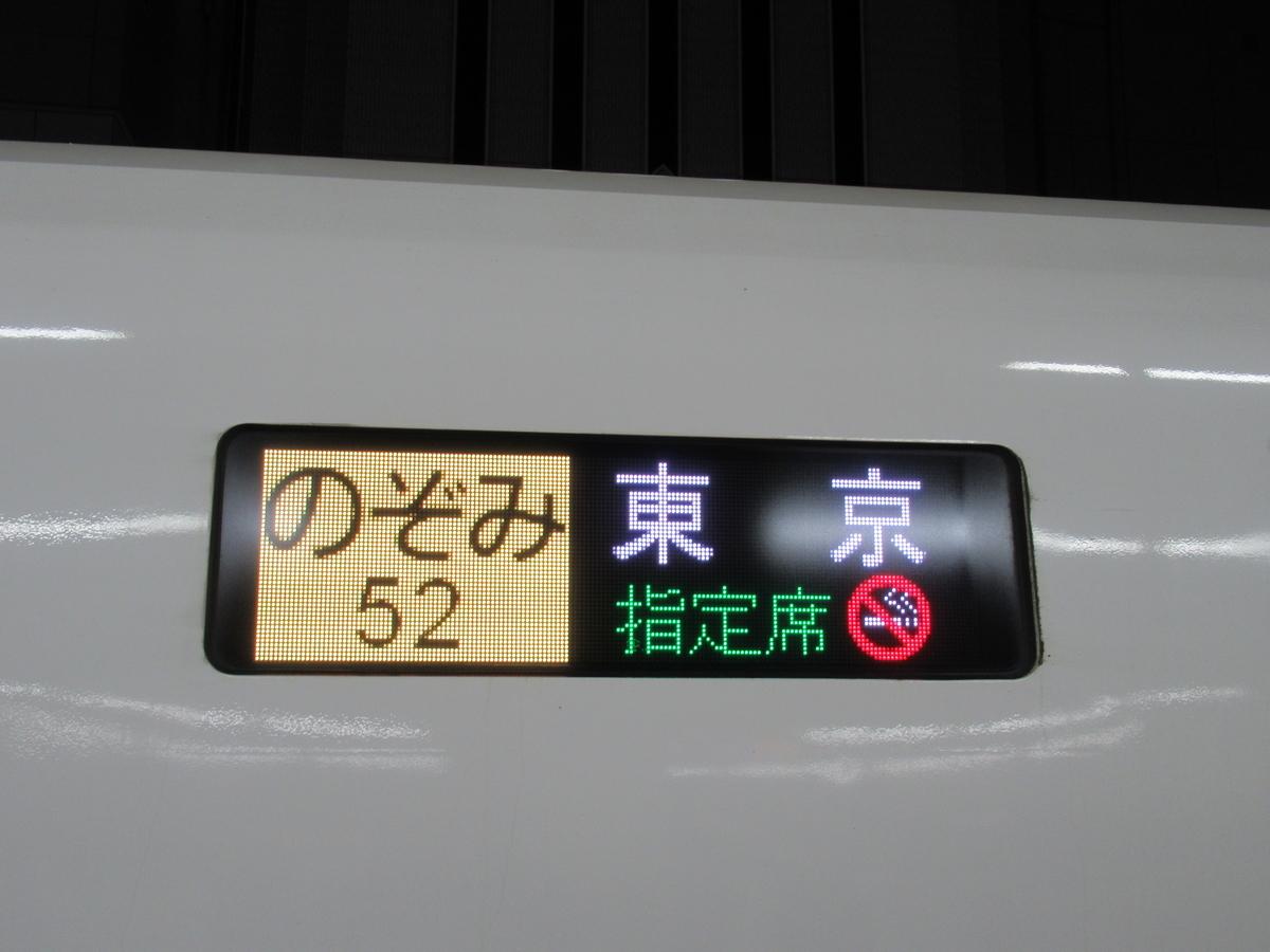 f:id:watakawa:20200714174556j:plain