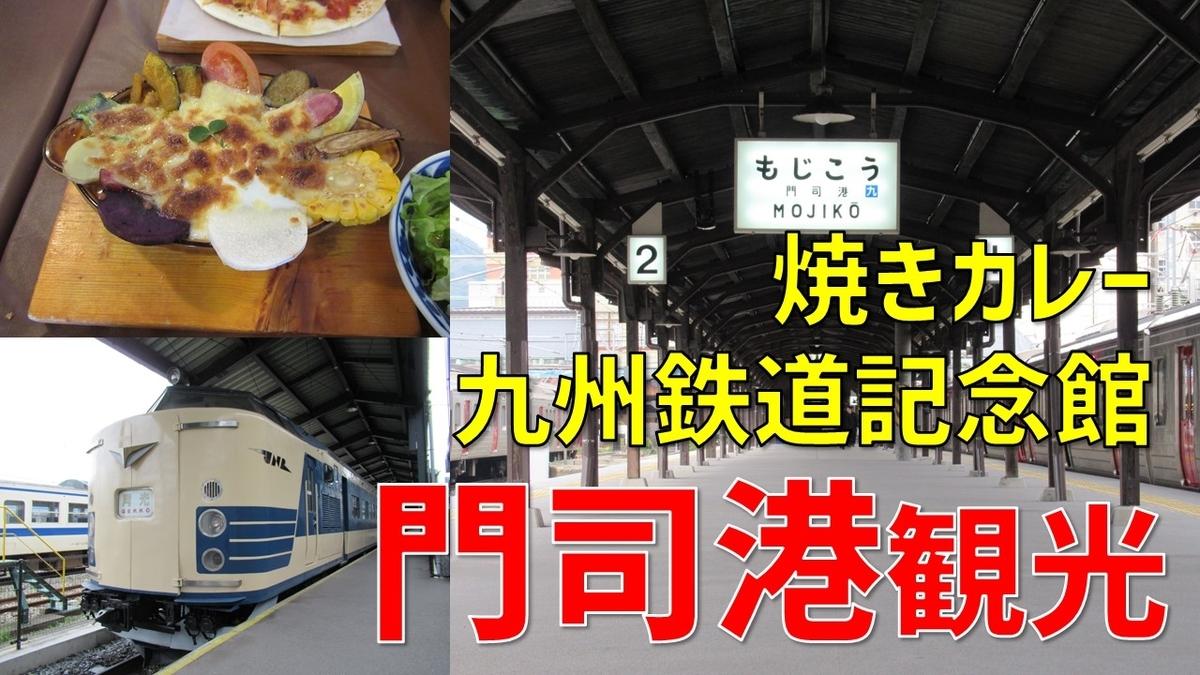 f:id:watakawa:20200714175557j:plain