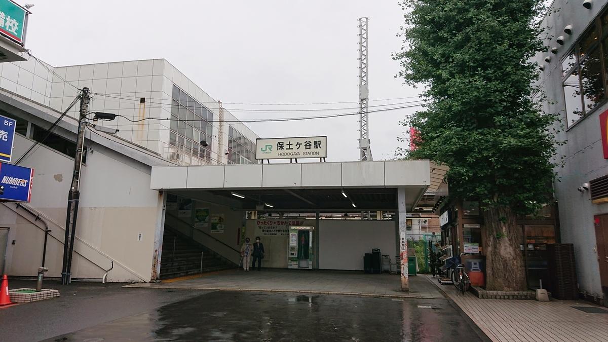 f:id:watakawa:20200715235533j:plain