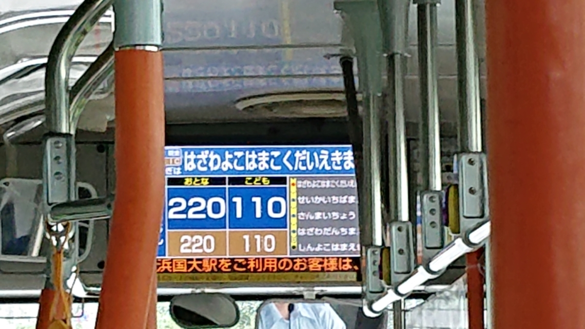 f:id:watakawa:20200716134803j:plain