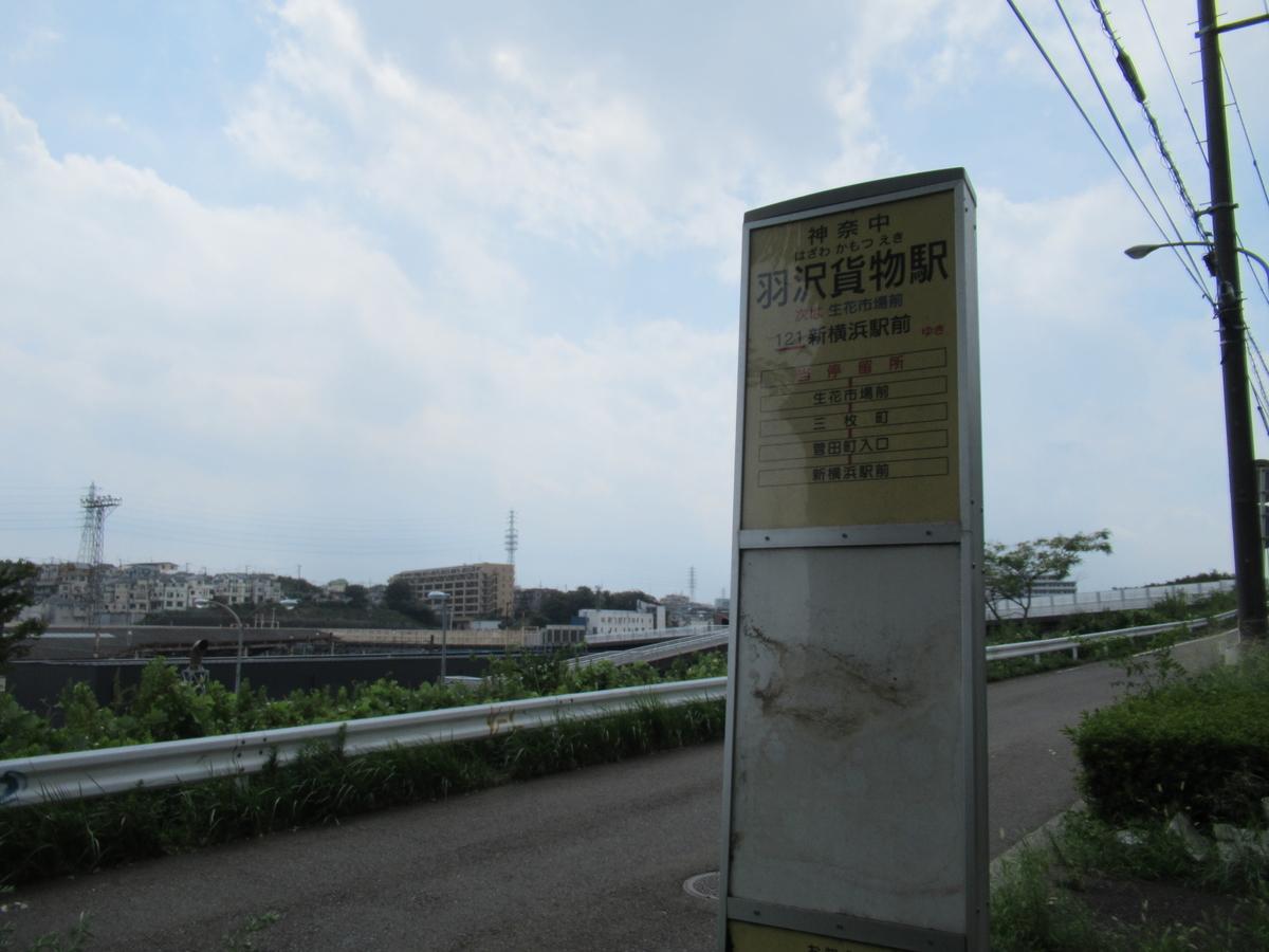 f:id:watakawa:20200716135554j:plain