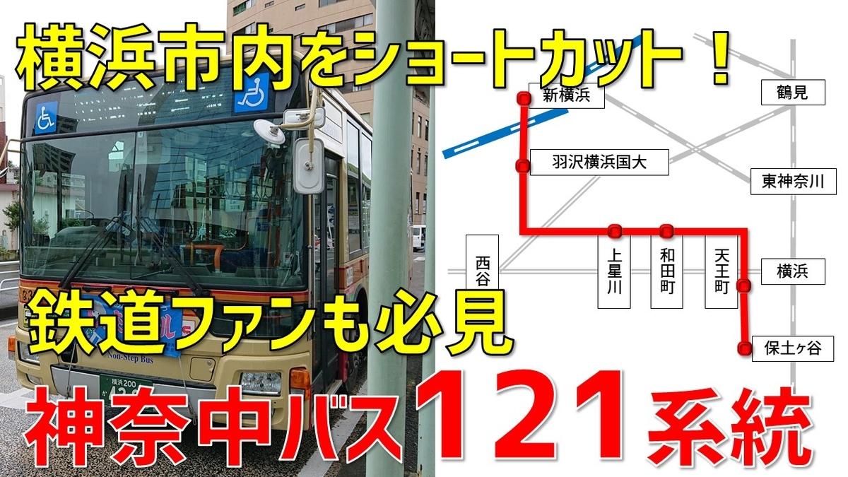 f:id:watakawa:20200716145656j:plain
