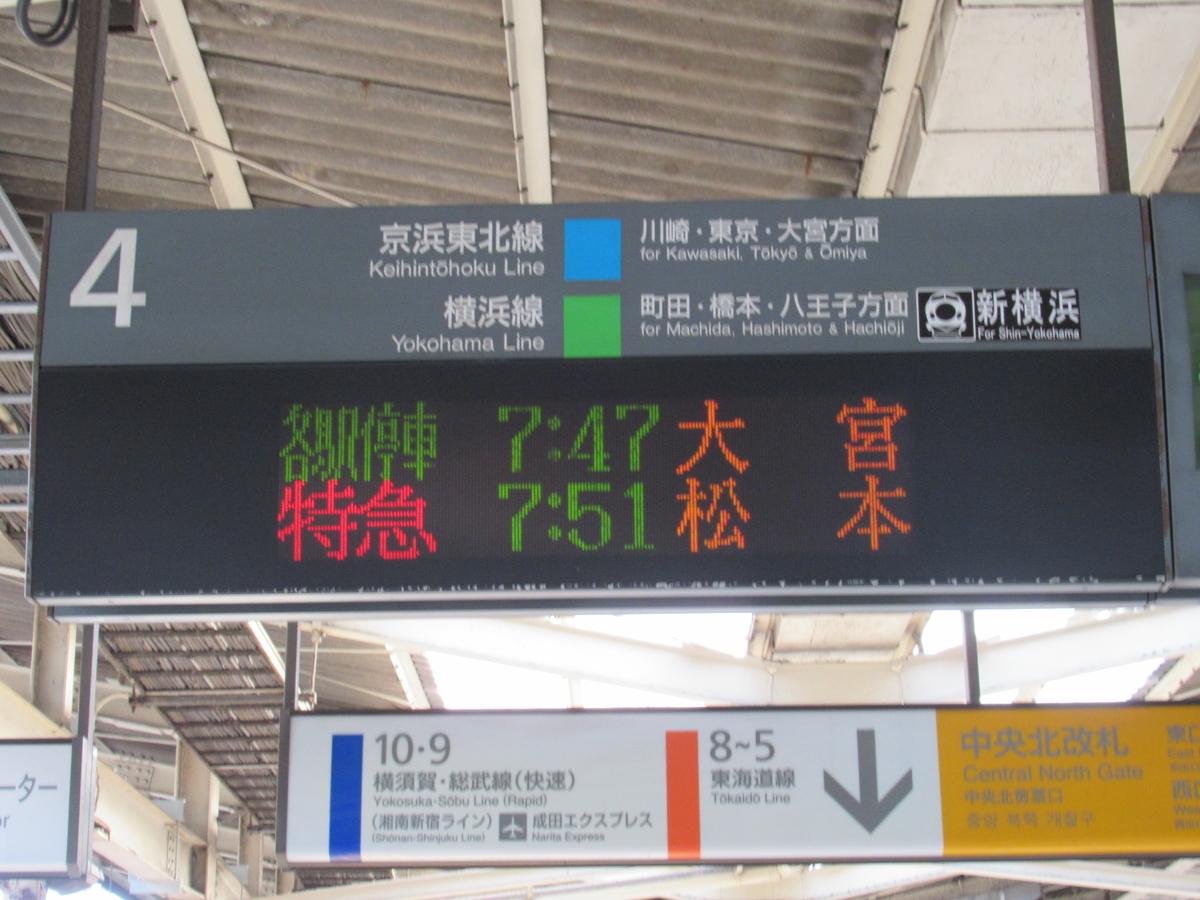f:id:watakawa:20200718120510j:plain