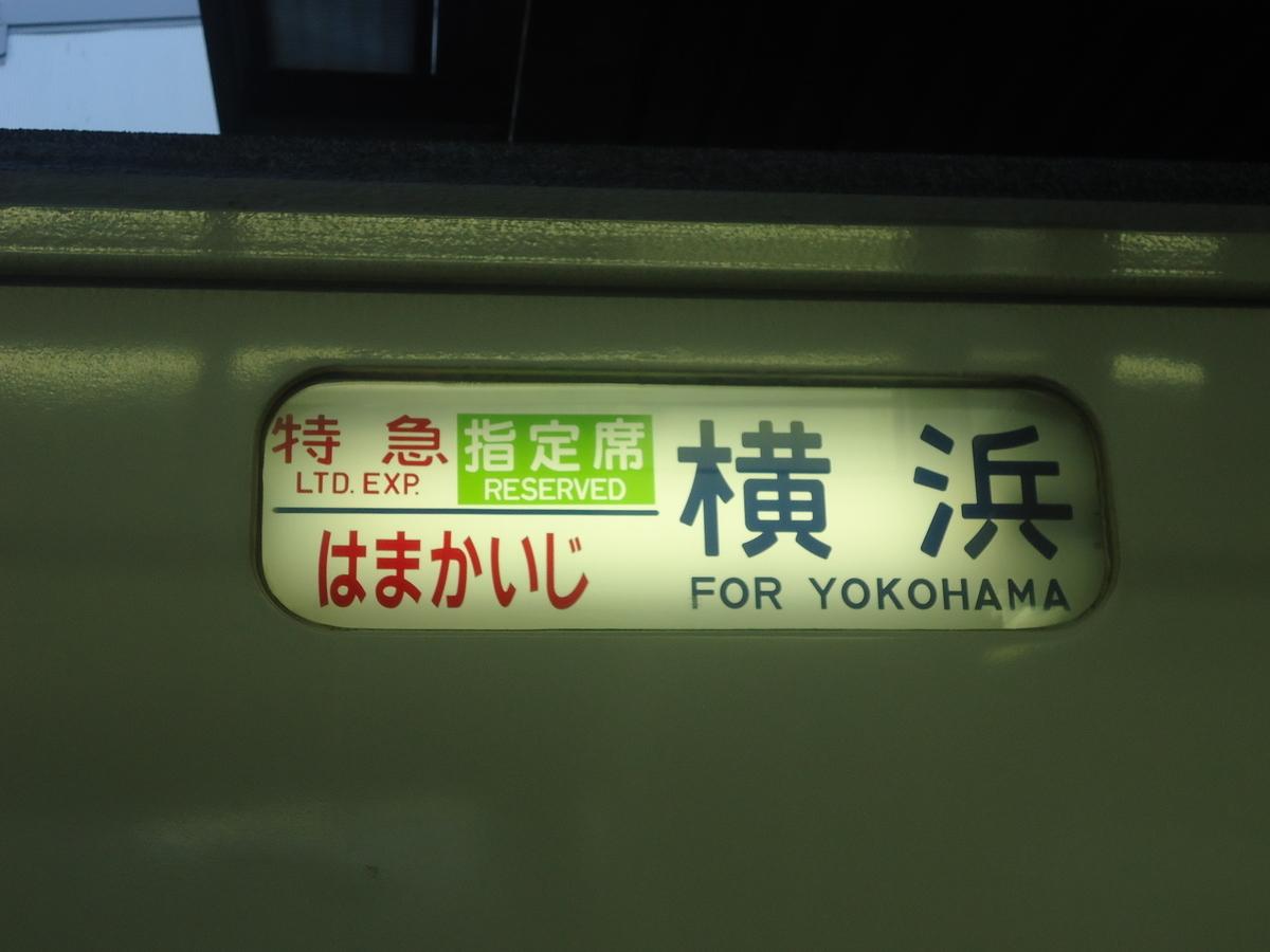 f:id:watakawa:20200718125521j:plain