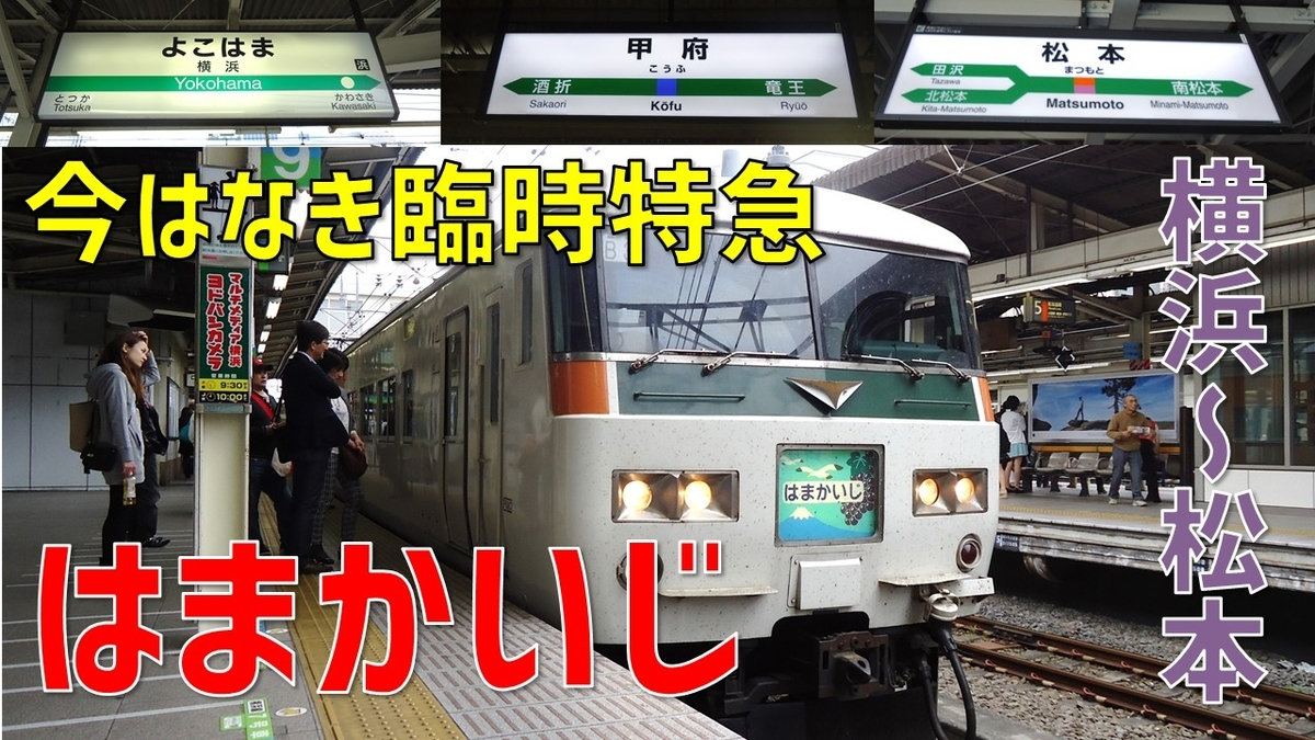 f:id:watakawa:20200718131217j:plain
