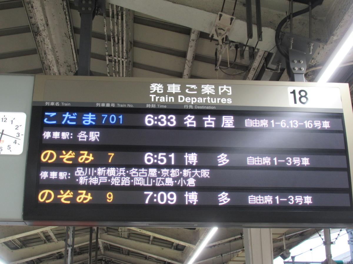 f:id:watakawa:20200722215343j:plain