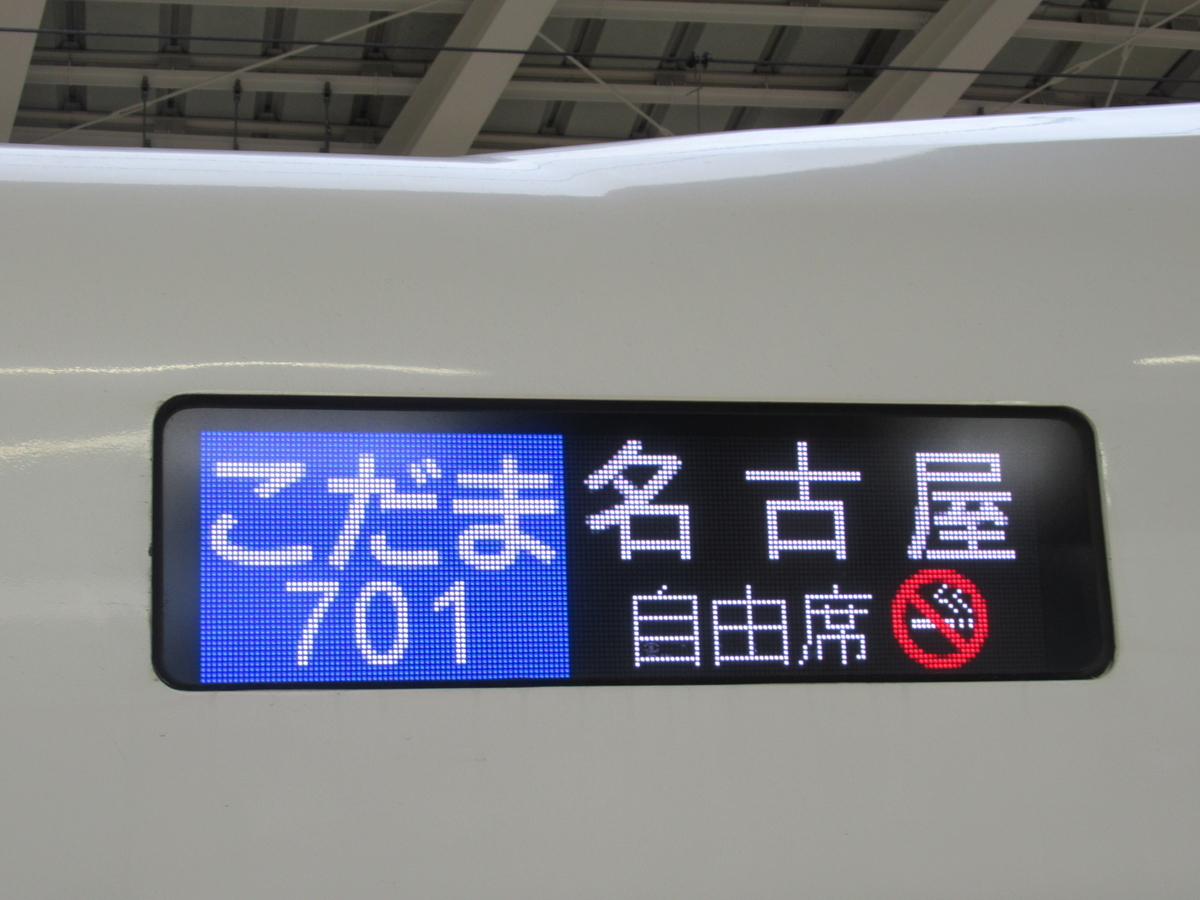 f:id:watakawa:20200722220405j:plain