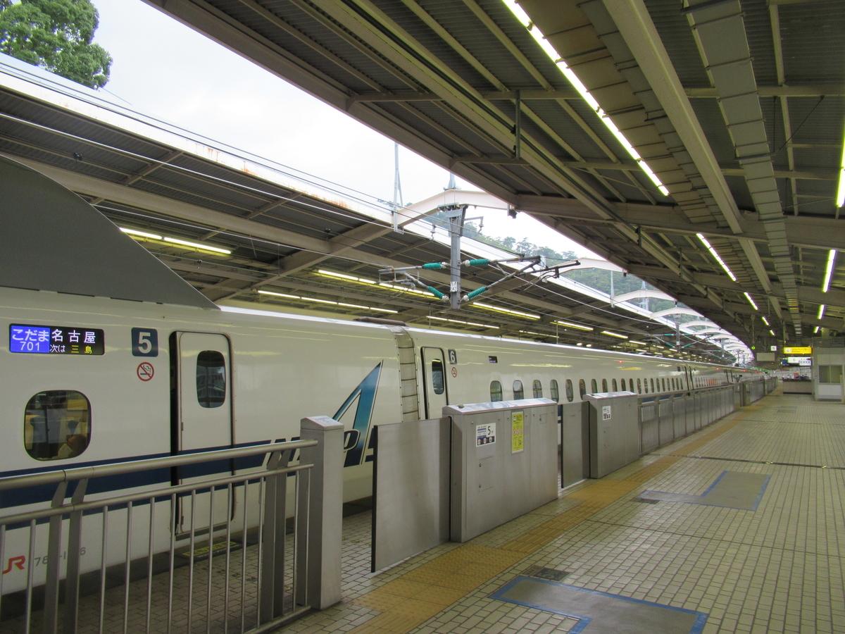 f:id:watakawa:20200722222231j:plain
