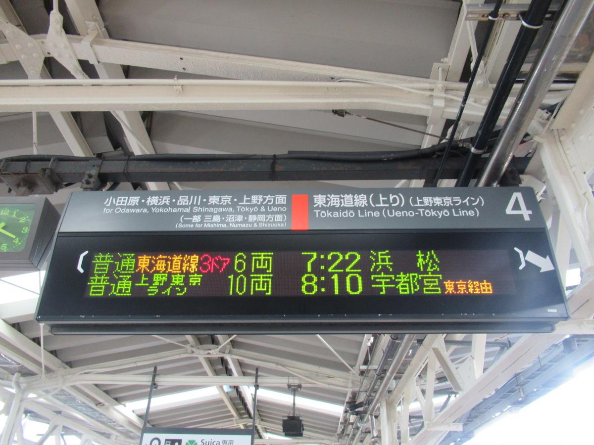 f:id:watakawa:20200722222754j:plain