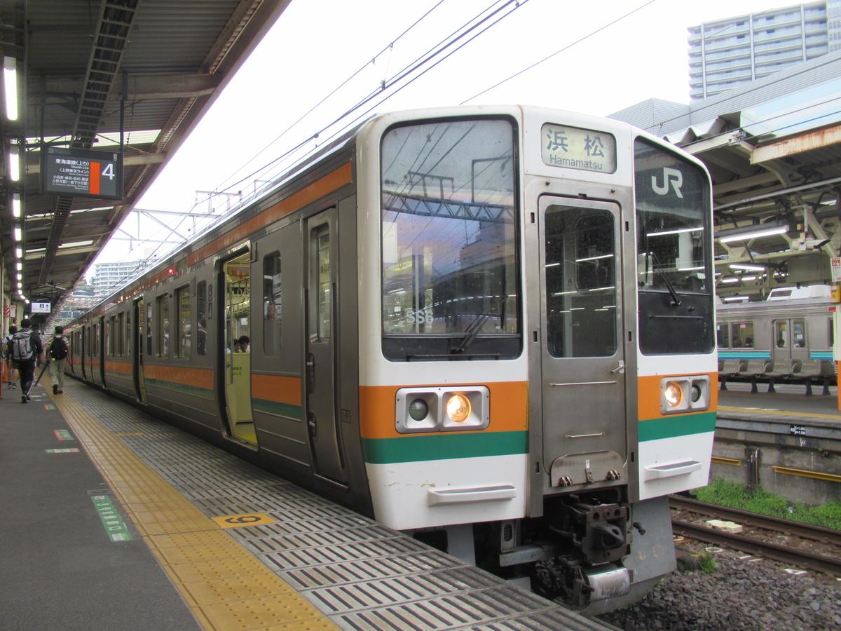 f:id:watakawa:20200722223020j:plain