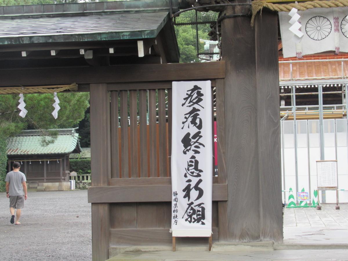 f:id:watakawa:20200722225131j:plain