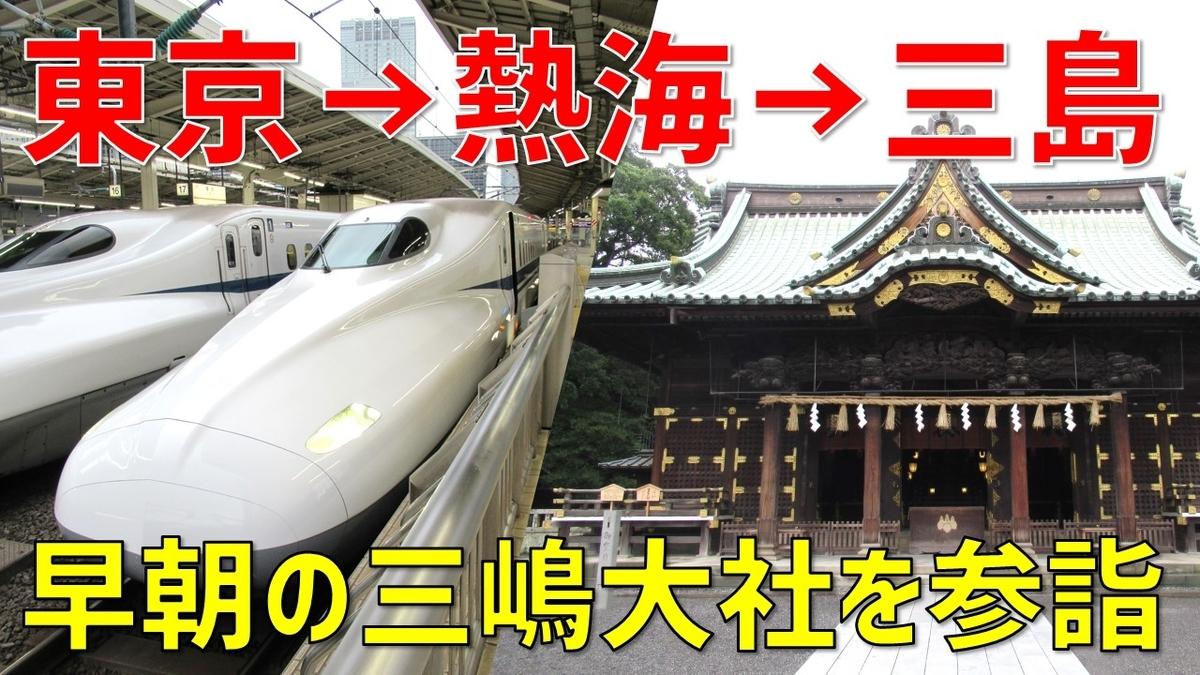 f:id:watakawa:20200722231923j:plain