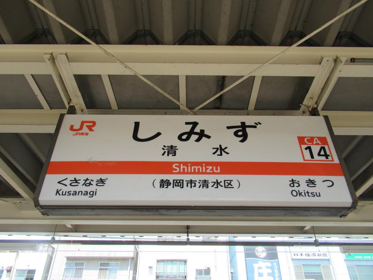 f:id:watakawa:20200723224604j:plain