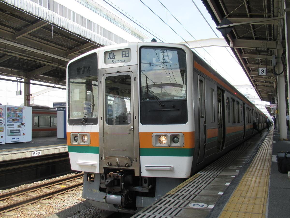 f:id:watakawa:20200724082508j:plain