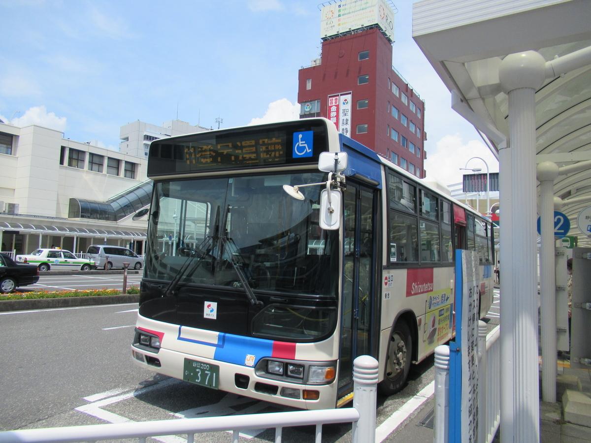 f:id:watakawa:20200724084828j:plain