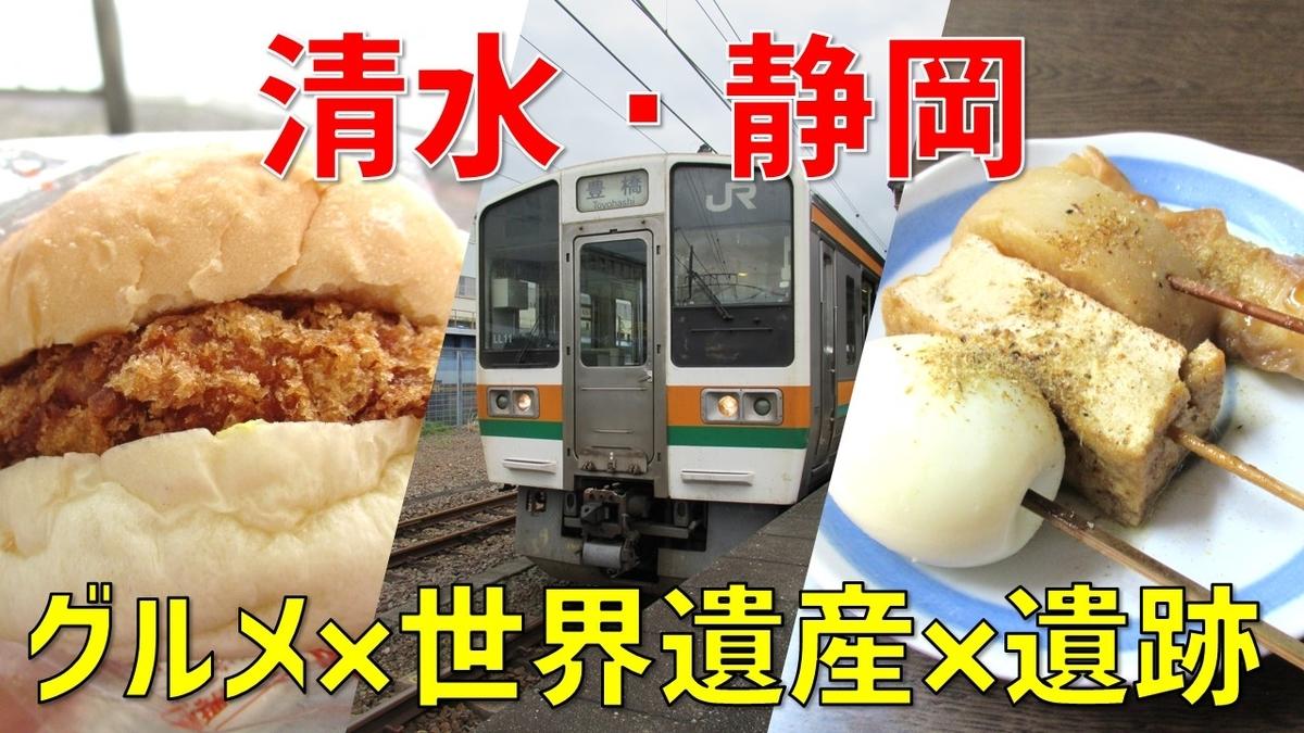 f:id:watakawa:20200724093429j:plain
