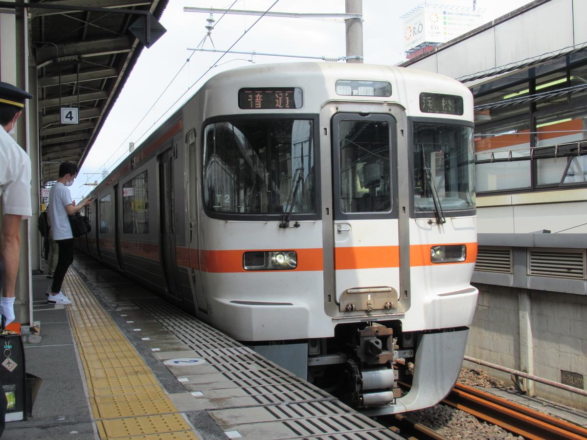 f:id:watakawa:20200726180759j:plain