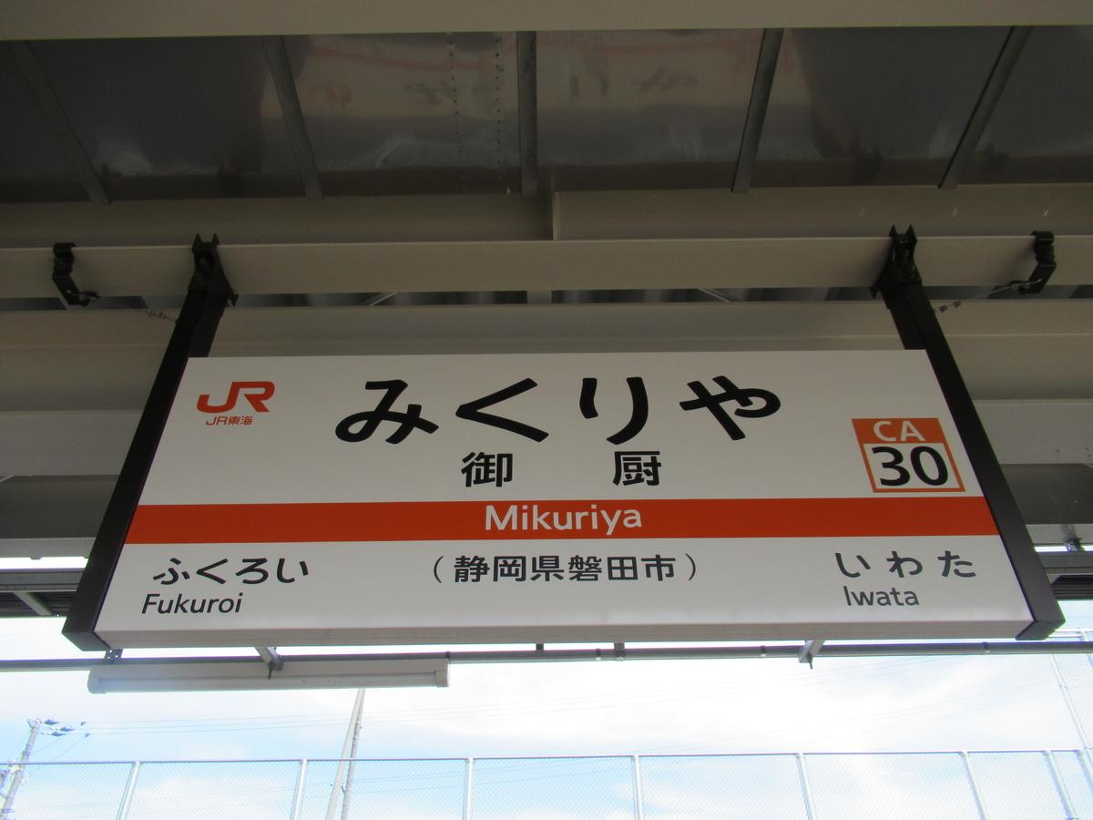 f:id:watakawa:20200726190645j:plain