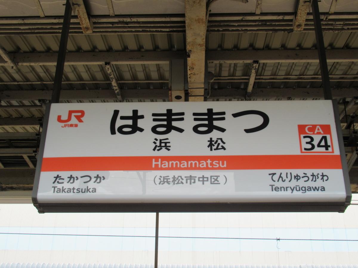 f:id:watakawa:20200727224756j:plain
