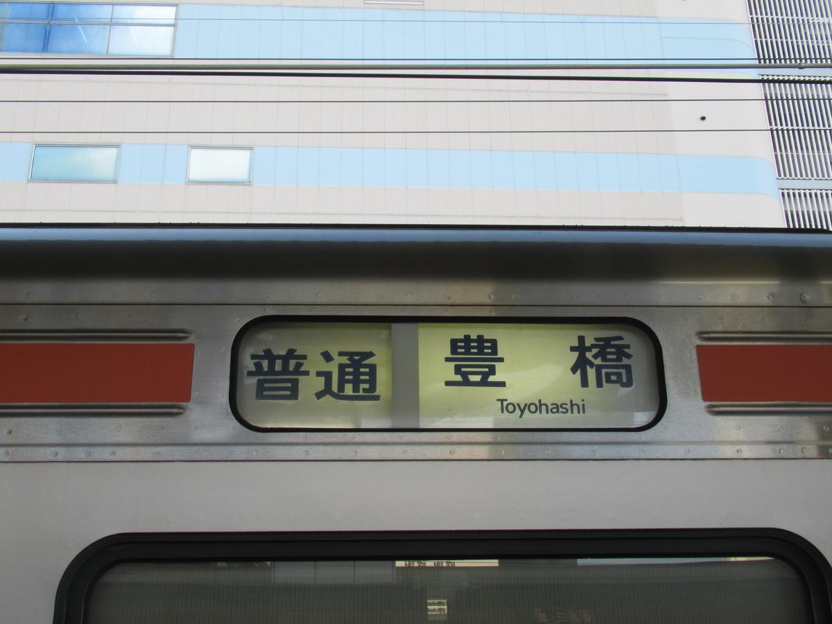 f:id:watakawa:20200728084921j:plain