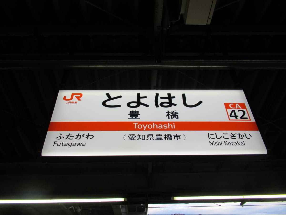 f:id:watakawa:20200728085336j:plain
