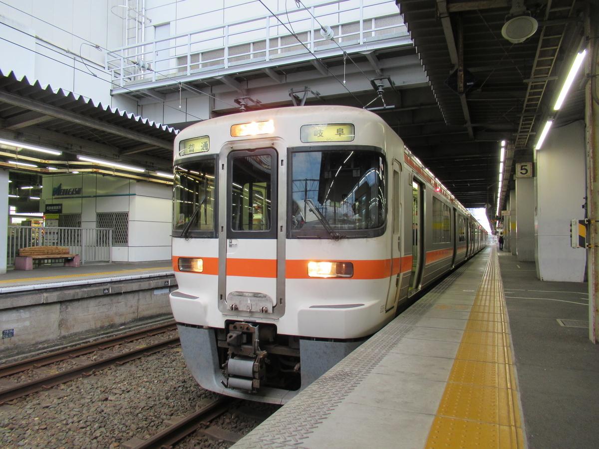 f:id:watakawa:20200728090058j:plain
