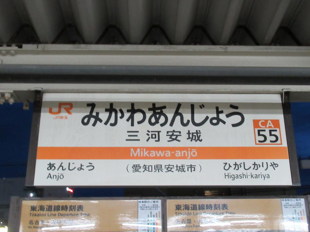 f:id:watakawa:20200728091447j:plain