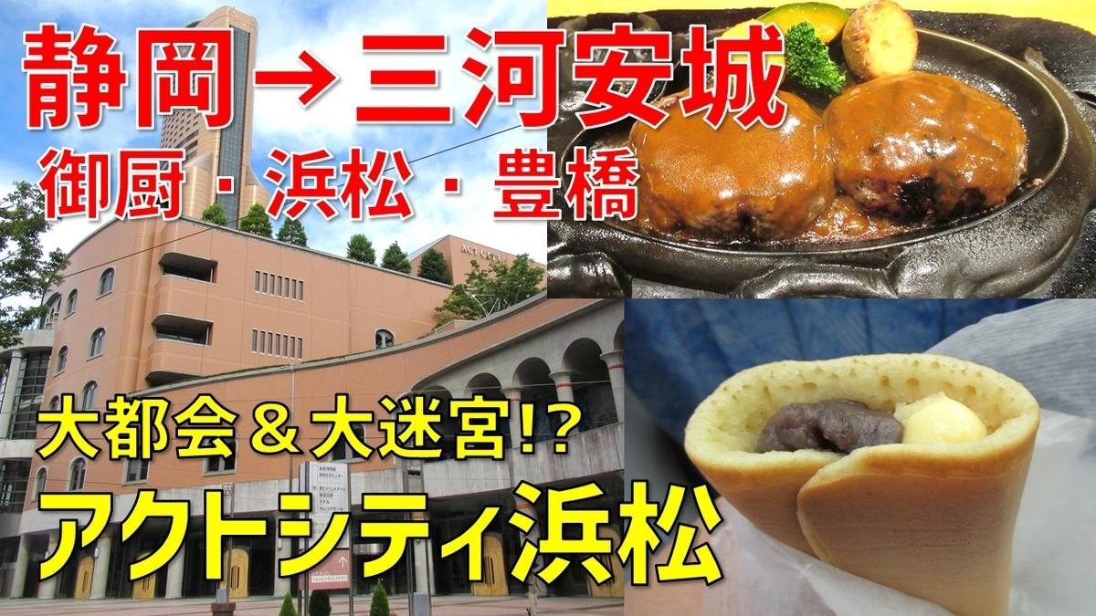 f:id:watakawa:20200728095431j:plain