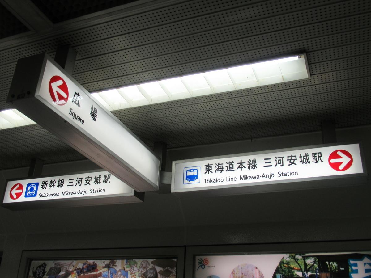 f:id:watakawa:20200730000546j:plain