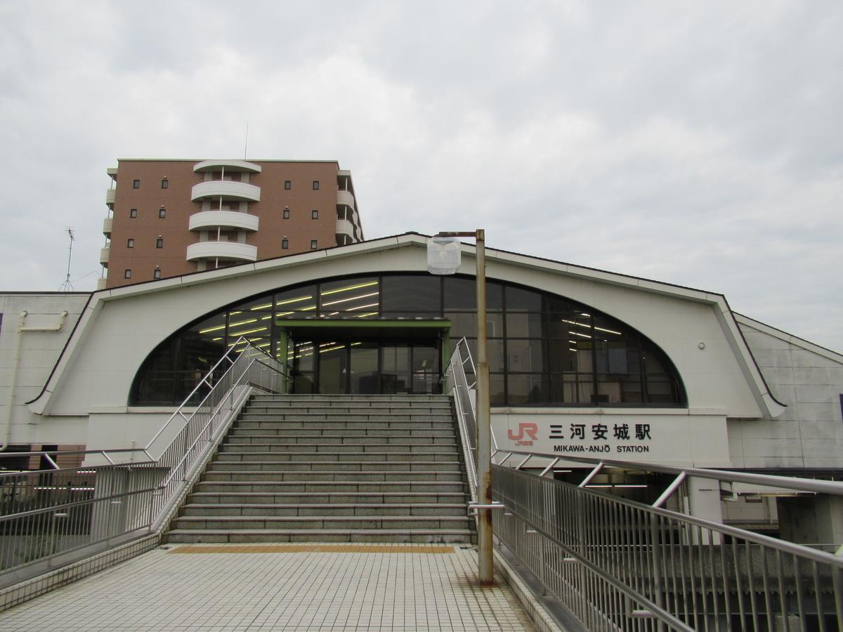 f:id:watakawa:20200730000752j:plain