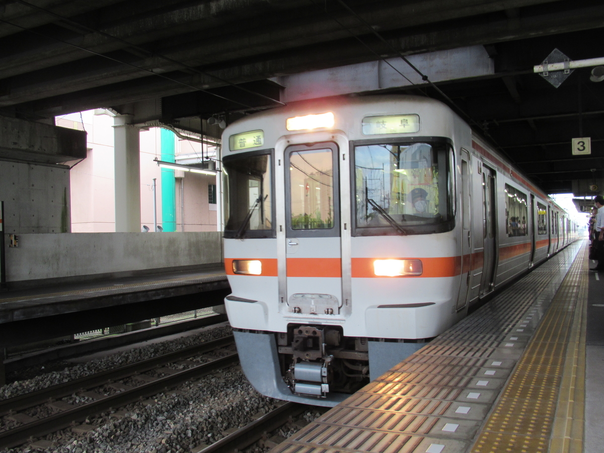 f:id:watakawa:20200730001823j:plain