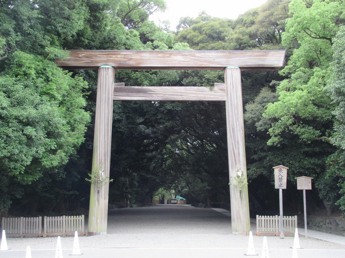 f:id:watakawa:20200730140251j:plain
