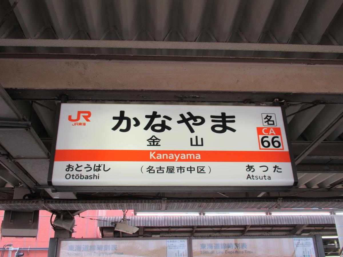 f:id:watakawa:20200730144025j:plain