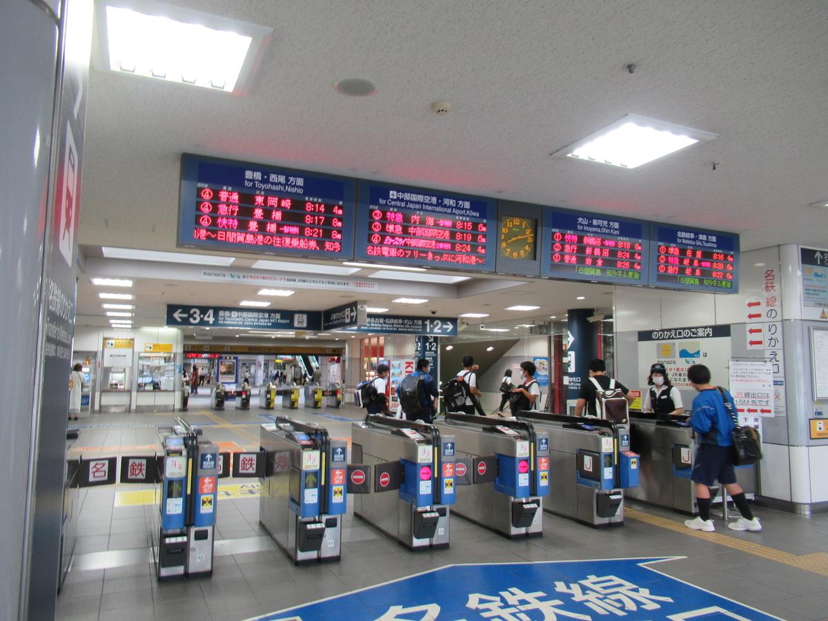 f:id:watakawa:20200730144401j:plain