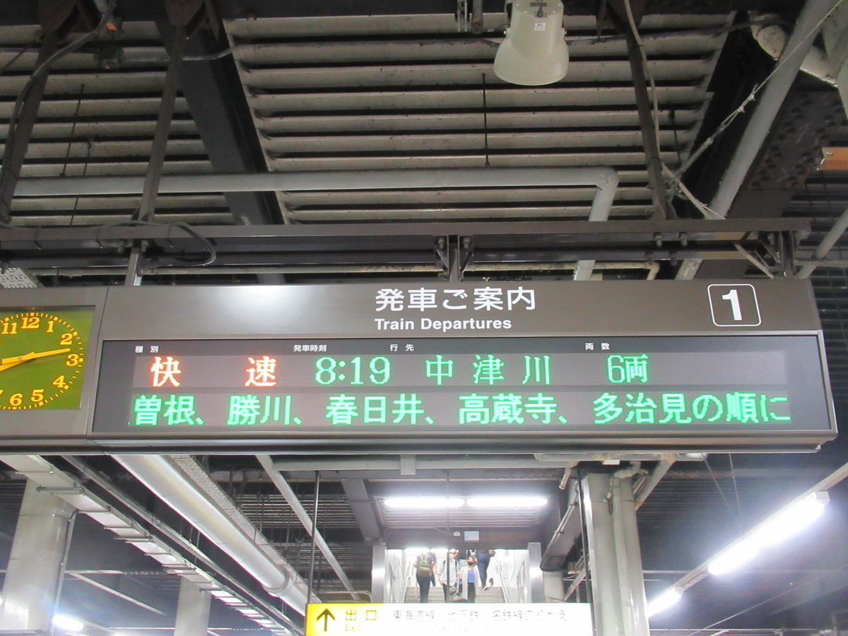 f:id:watakawa:20200730144634j:plain