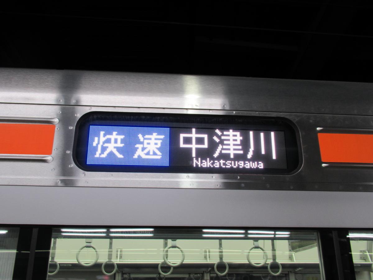 f:id:watakawa:20200730145509j:plain