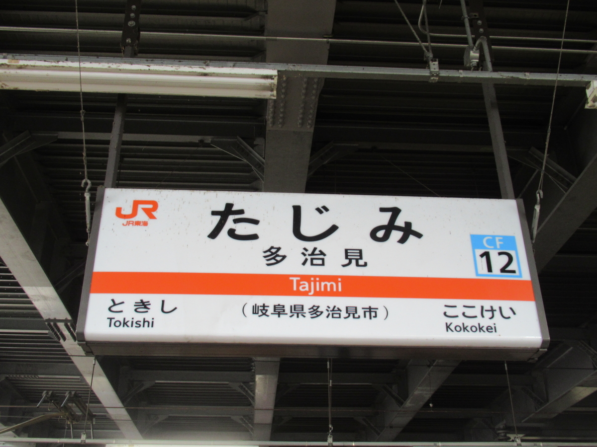 f:id:watakawa:20200730150809j:plain
