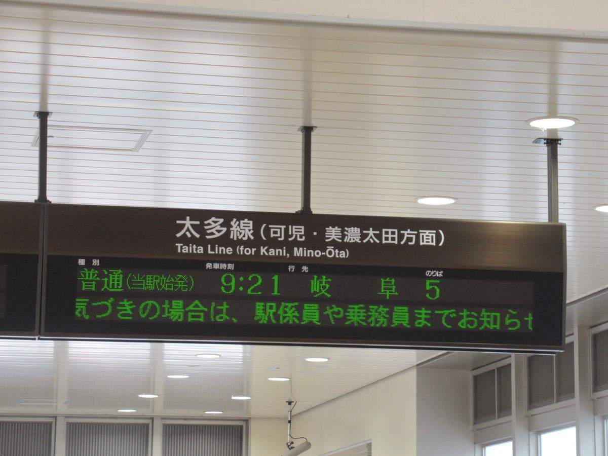 f:id:watakawa:20200731100501j:plain