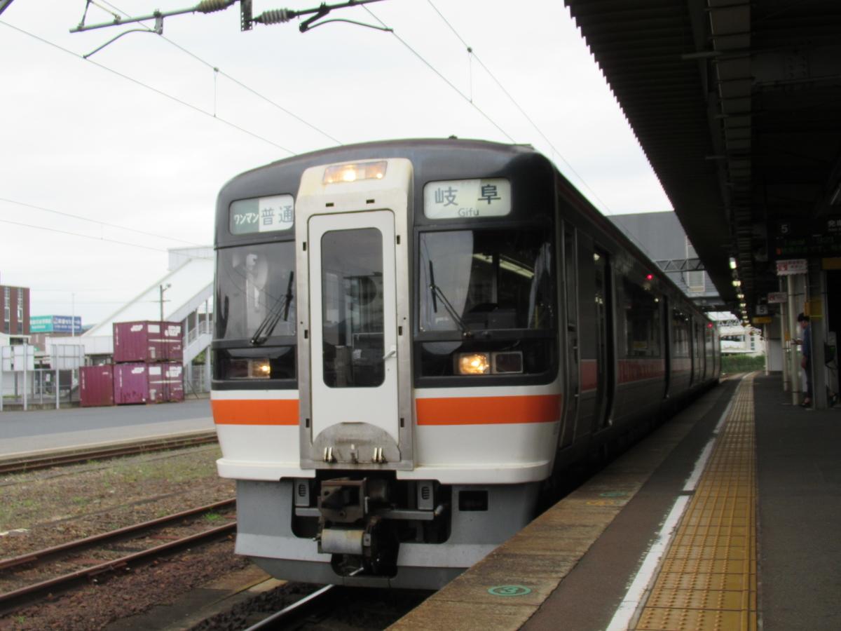 f:id:watakawa:20200731101212j:plain