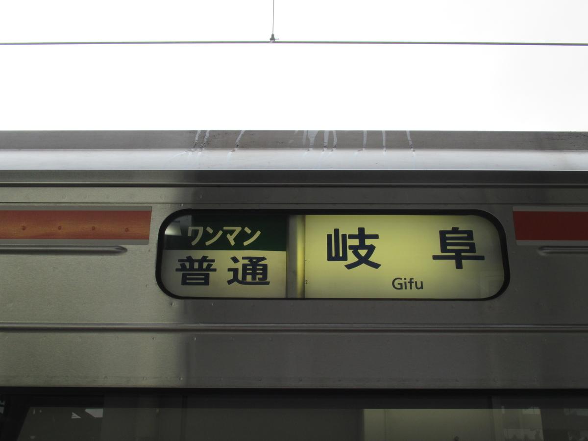 f:id:watakawa:20200731101518j:plain