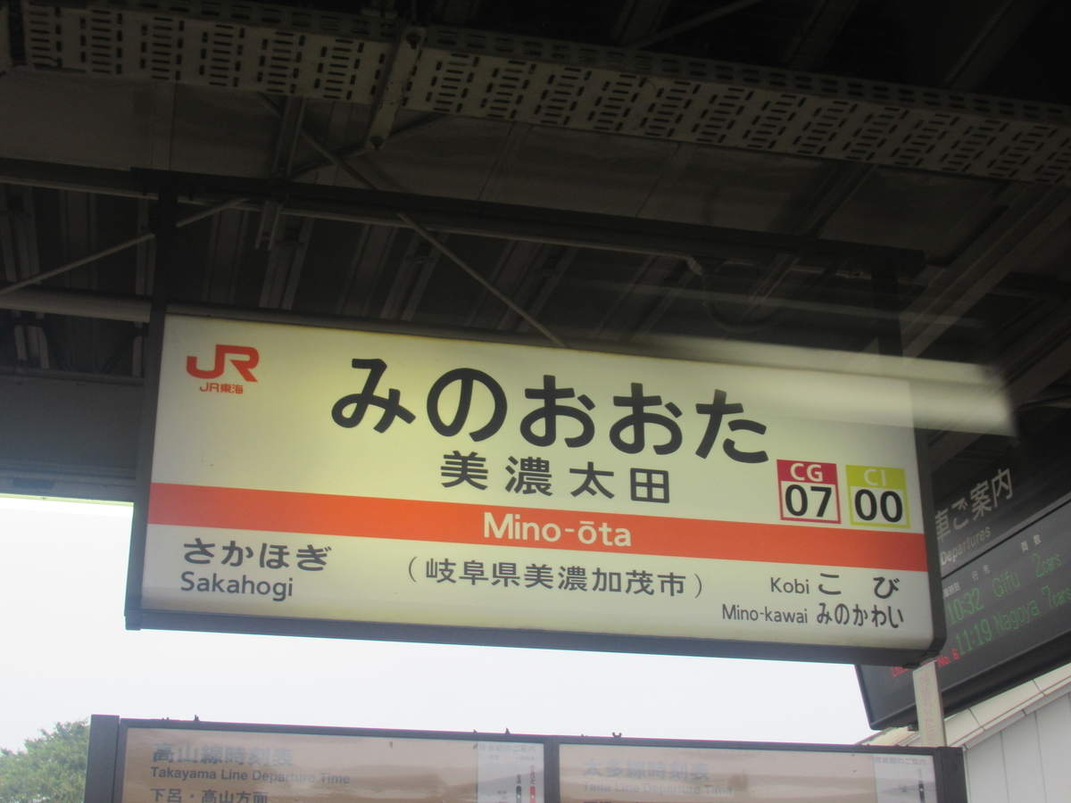 f:id:watakawa:20200731102330j:plain