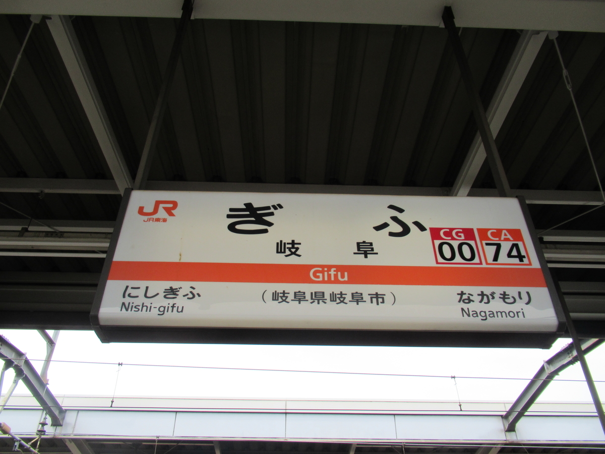 f:id:watakawa:20200731123649j:plain