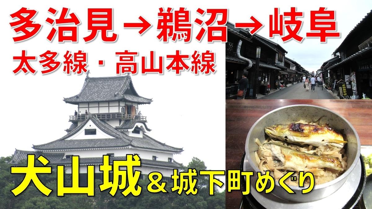 f:id:watakawa:20200731124857j:plain