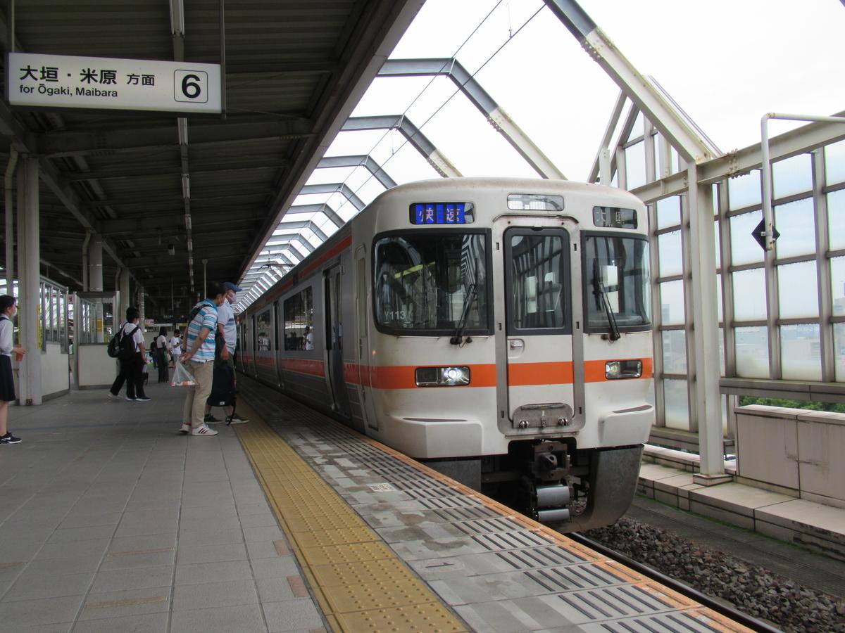 f:id:watakawa:20200802212057j:plain