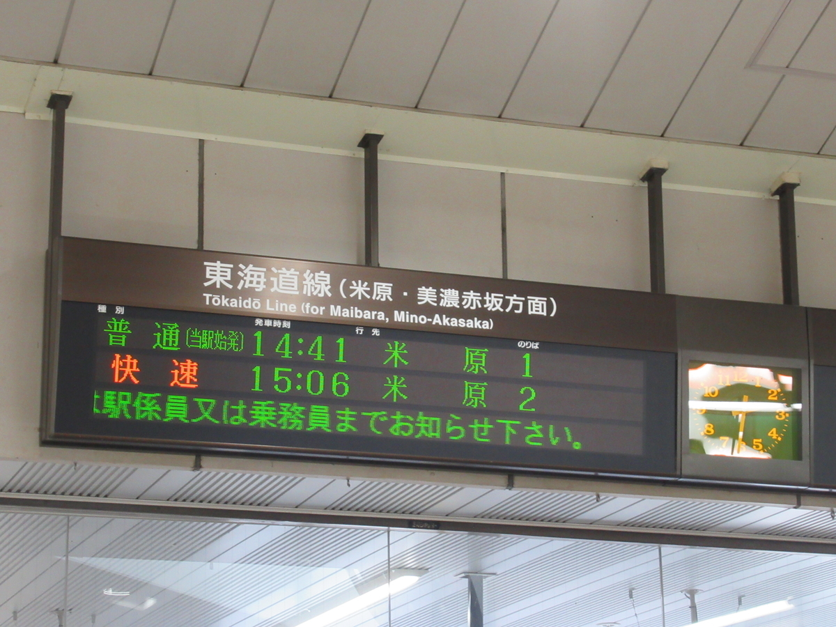 f:id:watakawa:20200802215730j:plain