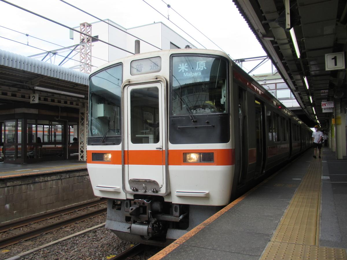 f:id:watakawa:20200802220326j:plain
