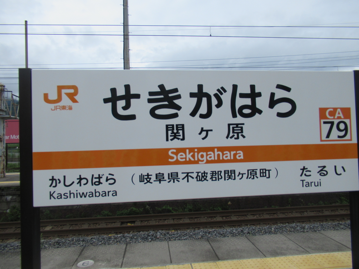 f:id:watakawa:20200802220558j:plain