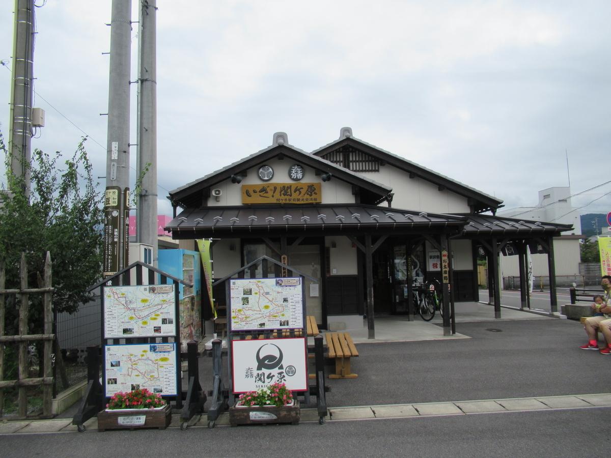 f:id:watakawa:20200802221254j:plain