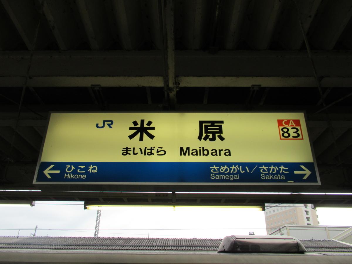 f:id:watakawa:20200802231029j:plain