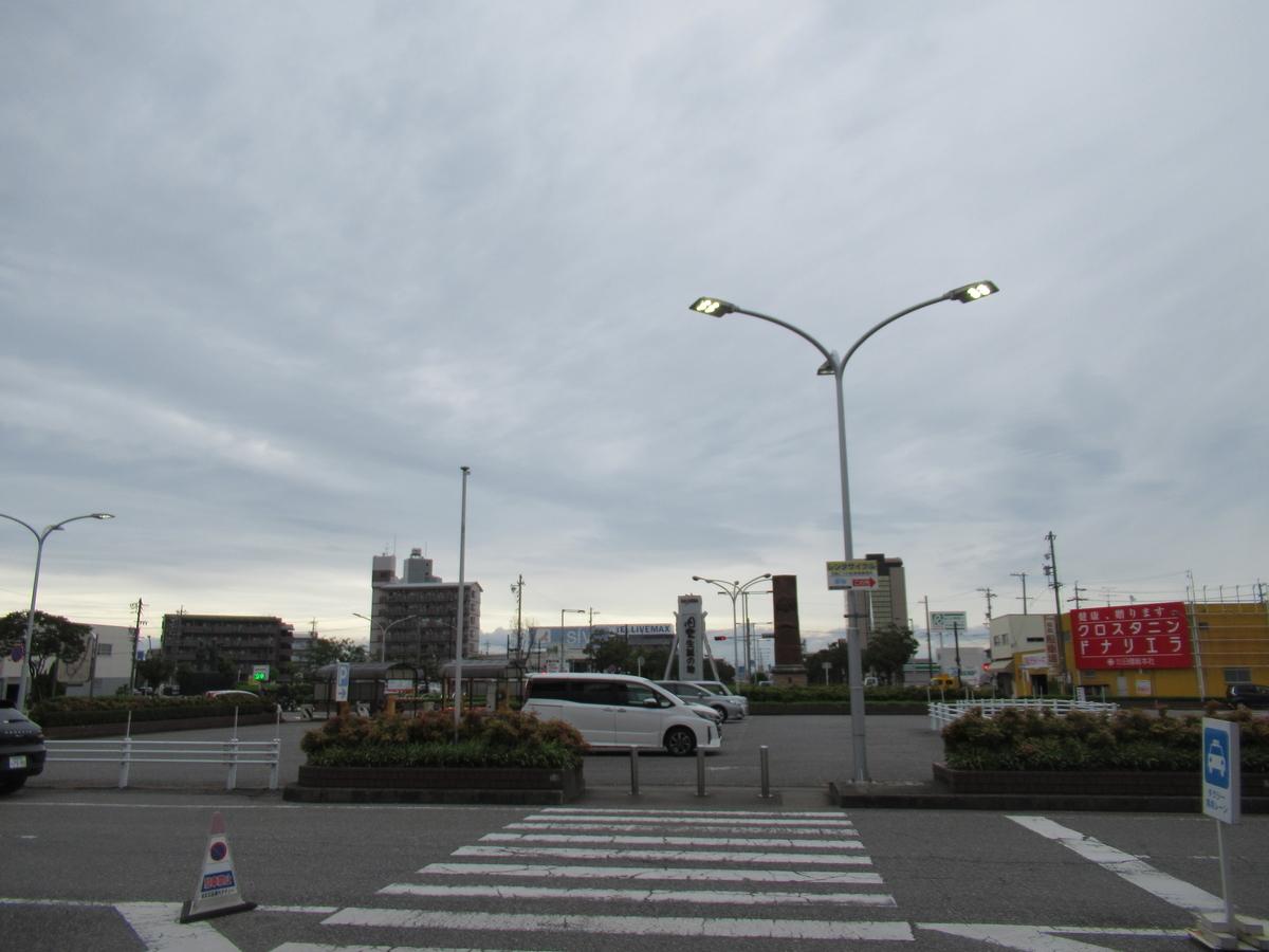 f:id:watakawa:20200803112644j:plain